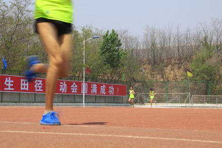 long-distance runner