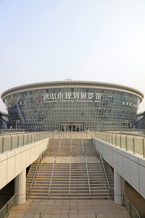 the exhibition hall: Tangshan city - April 29: Tangshan city planning exhibition hall, April 29, 2016, Tangshan city, china
