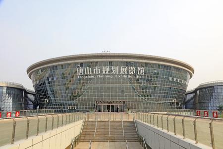 tangshan city: Tangshan city - April 29: Tangshan city planning exhibition hall, April 29, 2016, Tangshan city, china