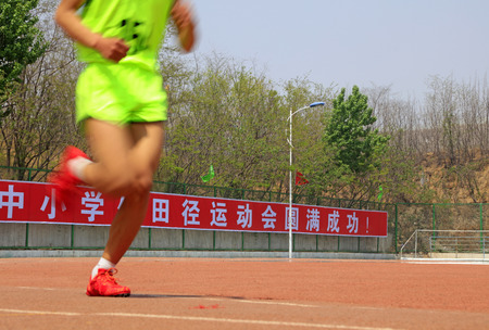 long-distance runner fuzzy images