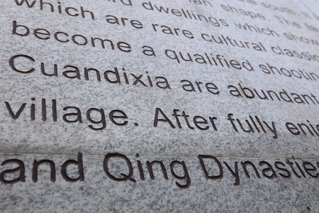 english letters: English letters carved in the marble slabs, beijing, China