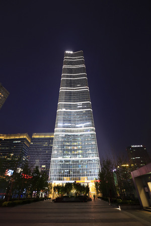 Beijing - May 8: world trade center three phases building night landscape, May 8, 2016, Beijing, China Editorial