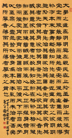 Traditional Chinese calligraphy, closeup of photo Editorial