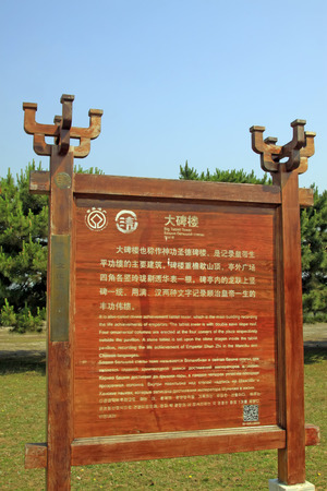Zunhua - May 23: tourist attractions introduction, May 23, 2015, zunhua, hebei province, China