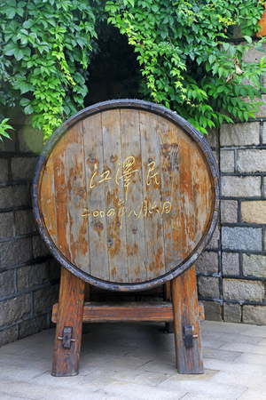 Changli County - September 11: Jiang zemin inscription on the oak wine cask, on September 11, 2016, Changli County, hebei province, China