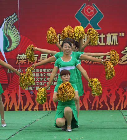 hebei province: Luannan County - June 17: fitness dance performances in the square, on June 17, 2015, luannan county, hebei province, China