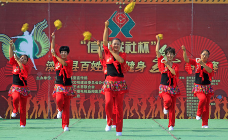 Luannan County - June 17: fitness dance performances in the square, on June 17, 2015, luannan county, hebei province, China