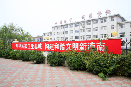 hebei: Luannan - September 17: red propaganda slogan in the street, Hebei, Luannan, China, September 17, 2015.