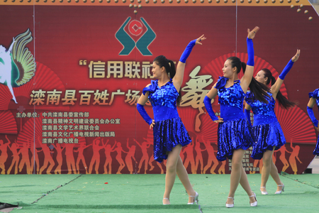 ms: Luannan County - June 17: fitness dance performances in the square, on June 17, 2015, luannan county, hebei province, China