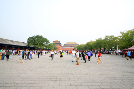Visitors outside the Imperial Palace, Beijing