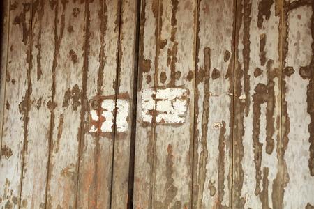 Old door panels