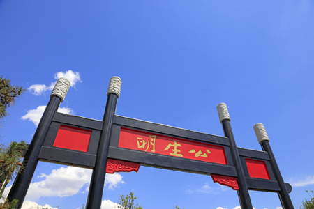 South Lake Park architectural scenery, Tangshan City, Hebei, China