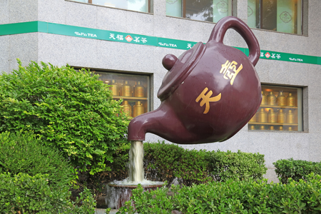 Beijing - June 13, 2016:  kettle words carved on the teapot sculpture, on the streets, Beijing, China
