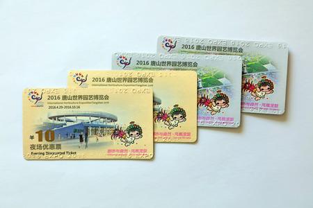 International Horticulture Exposition Tangshan tickets