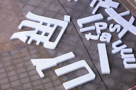 decorative blocks scattered on the ground