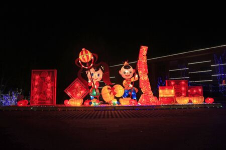 Cartoon characters shape lantern