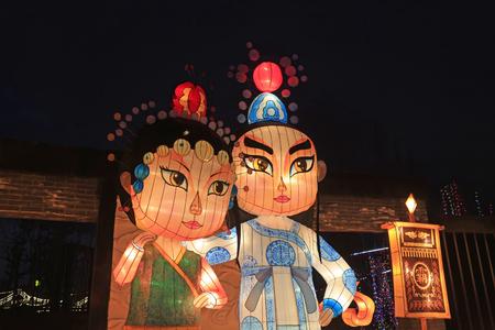 Cartoon characters shape lantern Banque d'images - 131743025