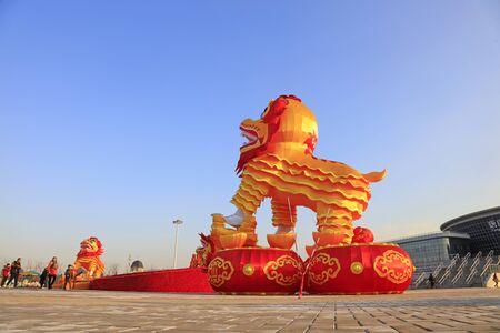 lion dance shape lantern