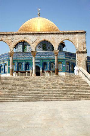 islam: Dome of the rock in Jerusalem in Israel