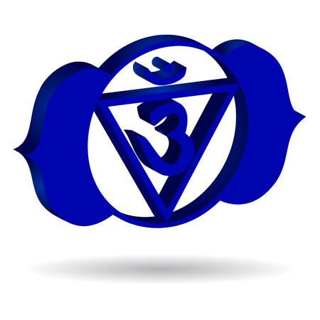 ajna: 3D illustration of Ajna chakra, vector