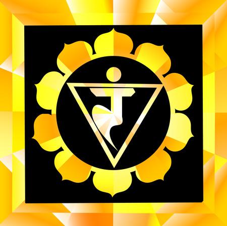 Manipura chakra vector illustration Vettoriali