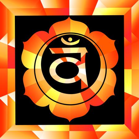 Swadhisthana chakra vector illustratie Stock Illustratie