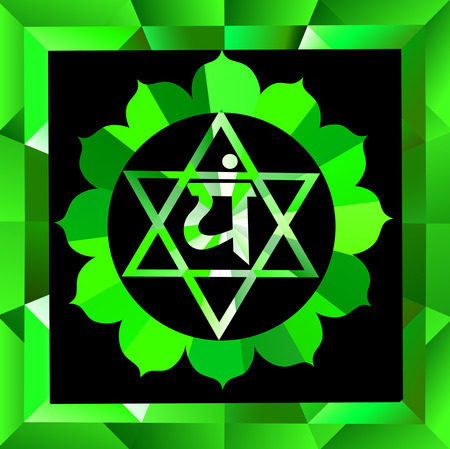 chakra: Anahata chakra vector illustration Illustration