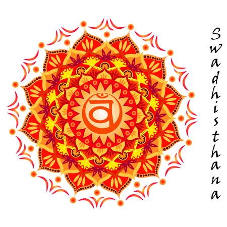 Lotusbloem van Swadhisthana chakra Stock Illustratie