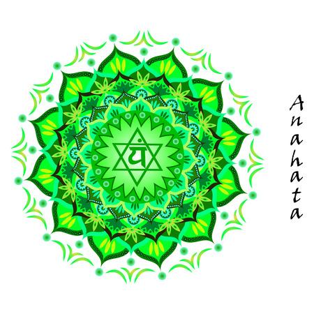 Lotus flower of Anahata chakra Illustration
