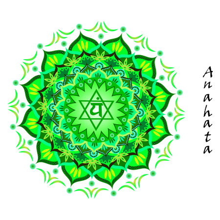 anahata: Lotus flower of Anahata chakra Illustration