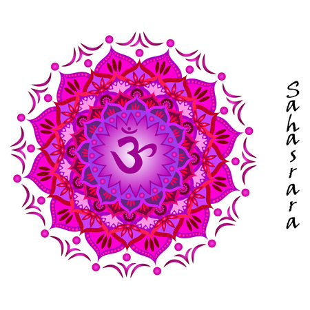 spiritual energy: Lotus flower of Sahasrara chakra Illustration