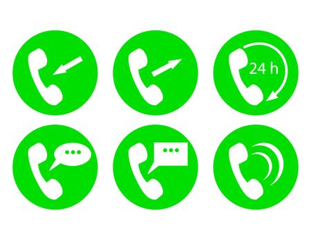 speaking tube: Telephone icons set Illustration