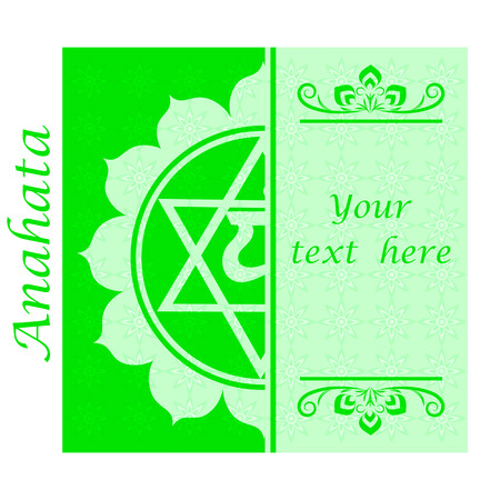 anahata: Banner with Half of Anahata chakra sign. Template cards, invitations, posters. . Vector illustration.