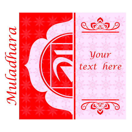 muladhara: Banner with Half of Muladhara chakra sign. Template cards, invitations, posters. . Vector illustration. Illustration