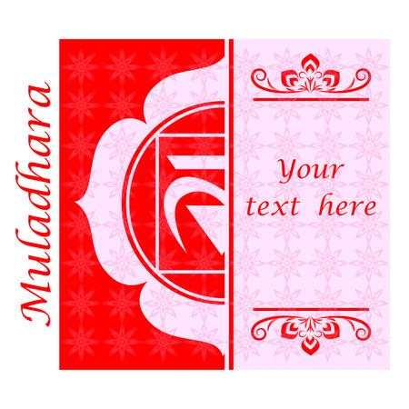 muladhara: Banner with Half of Muladhara chakra sign. Template cards, invitations, posters. . Vector illustration. Illustration