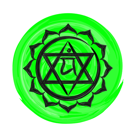 Anahata chakra vector illustration Illustration