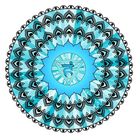 vishuddha: Circle mandala pattern. Vishuddha chakra illustration. Illustration