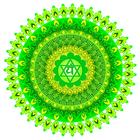 anahata: Circle mandala pattern. Anahata chakra vector illustration. Illustration