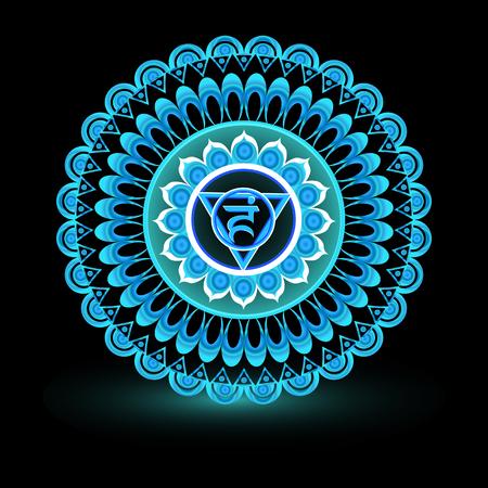 Circle mandala pattern. Vishuddha chakra vector illustration.