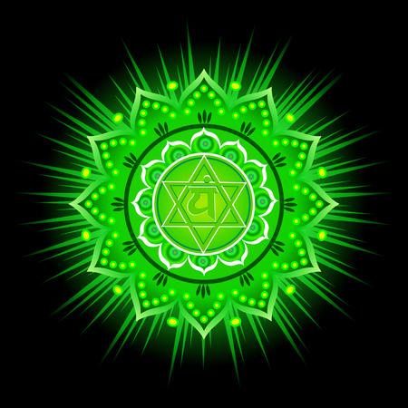 Circle mandala pattern. Anahata chakra vector illustration. Stock Vector - 90836229