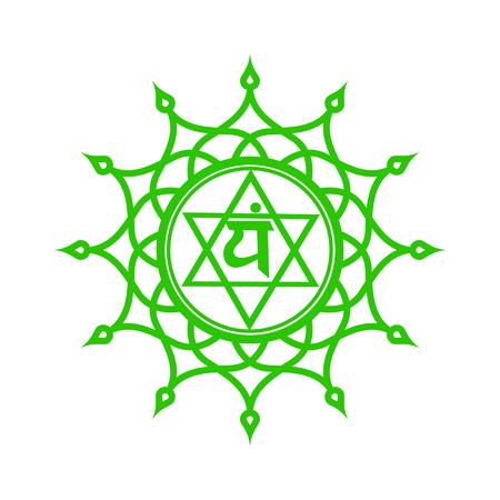 Circle mandala pattern. Anahata chakra vector illustration. Illusztráció