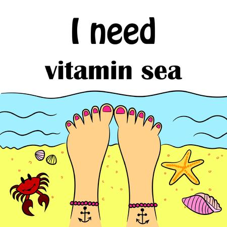 I need vitamin sea vector illustration.