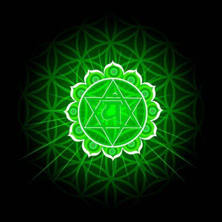 Circle mandala pattern. Anahata chakra vector illustration. Illustration
