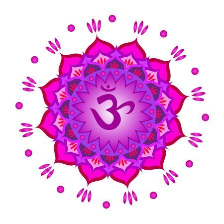 Circle mandala pattern. Sahasrara chakra vector illustration. Ilustração