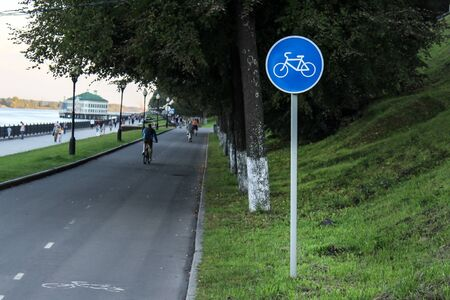 Bicycle sign, Bicycle Lane, Traffic Laws 스톡 콘텐츠