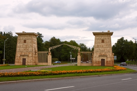 View of  road and  Egyptian gate, Tsarskoye Selo, Russia. photo