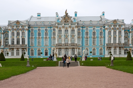 catherine: View of building of  Catherine Palace, Tsarskoye Selo, Russia.