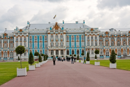 View of  building of Catherine Palace, Tsarskoye Selo, Russia  Stock Photo - 16020570