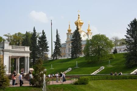 peterhof: Fragment of Peterhof Palace and  fountains , Peterhof, Russia