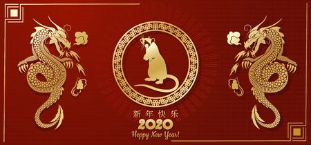 Chinese new year 2020 year of the rat , red and gold paper cut rat character, flower and asian elements with craft style on background..